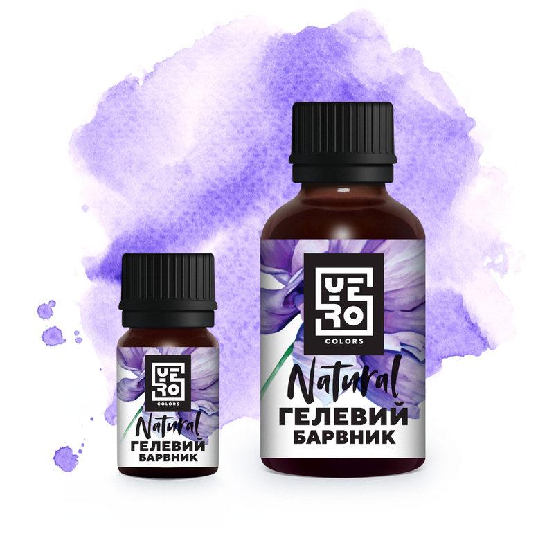Краситель натуральный YERO colors Фиолетовый, 20г