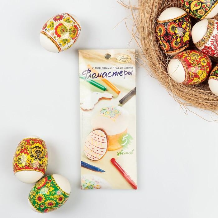 Фломастеры пищевые, набор из 5 цветов