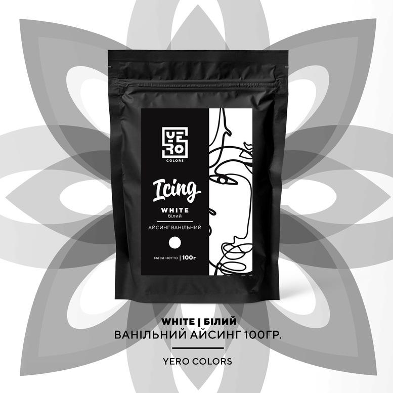 Айсинг ванільний для печива та пряників YERO Colors, білий, 100г