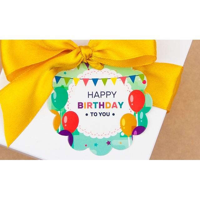 """Бирки декоративные """"Happy Birthday to you"""", 5 шт/уп"""