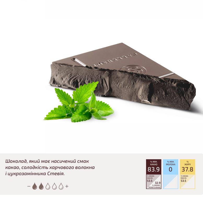Шоколад без додавання цукру - СТЕВІЯ, 5 кг