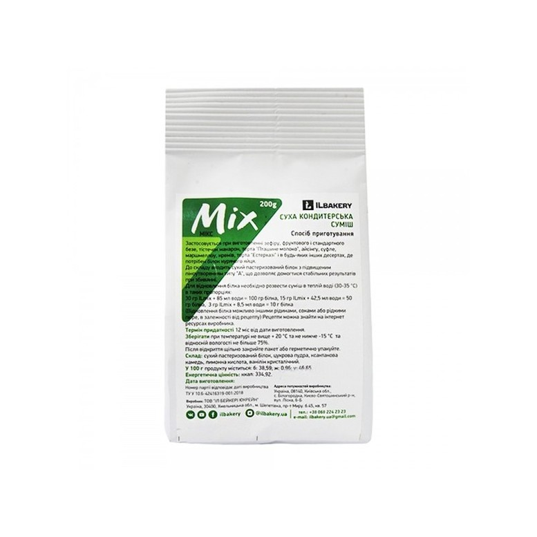 Кондитерська суміш IL-Mix на основі альбуміну з цукром, 200г