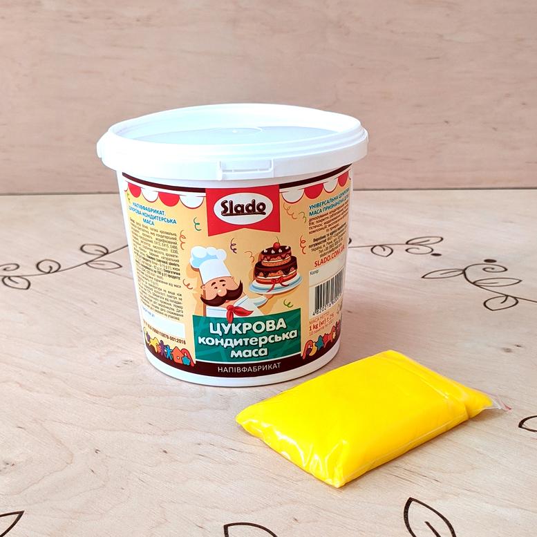 Цукрова паста-мастика Жовта універсальна, 100г, Slado