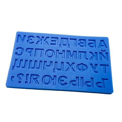 Молд для мастики Русский алфавит печатный