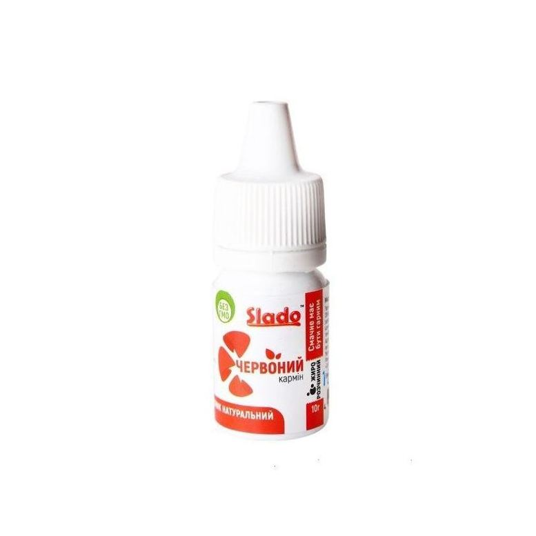 Краситель пищевой натуральный жирорастворимый Красный, 10г, Slado