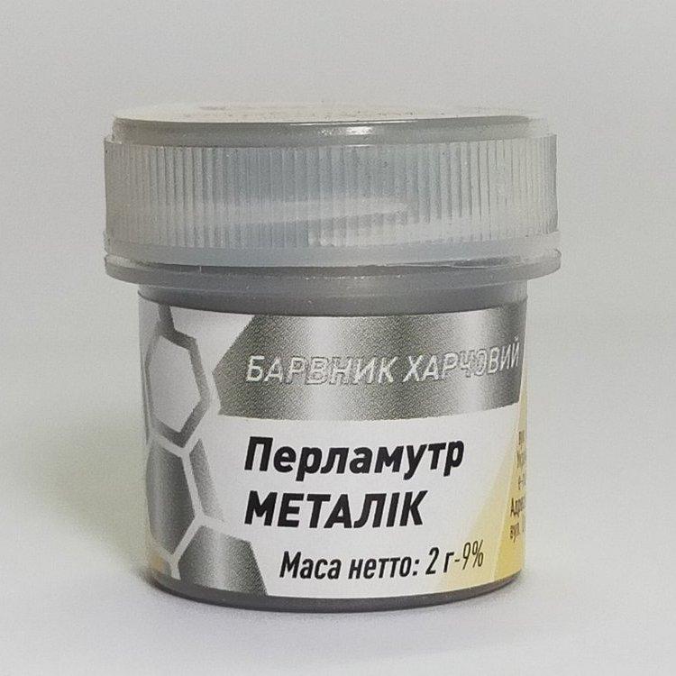 "Перламутр ""Металік"" 2г, Slado"
