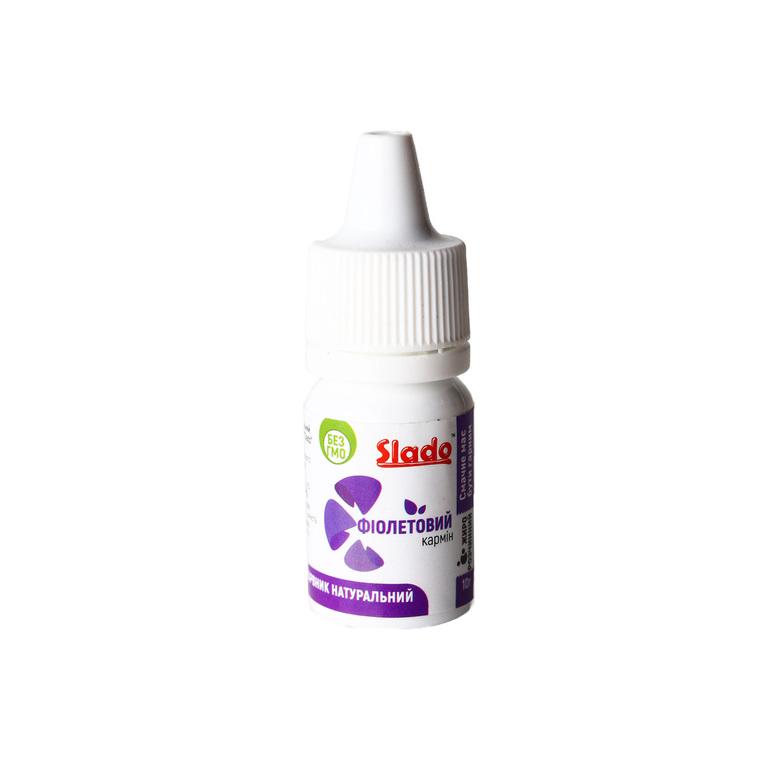 Краситель пищевой натуральный жирорастворимый Фиолетовый, 10г, Slado