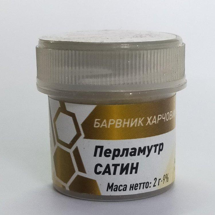 "Перламутр ""Сатин"" 2г, Slado"
