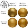 """Кандурин """"Золотое сияние"""", Top Decor, 5г"""